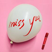 甜蜜日双头记号笔生日派对布置装饰气球涂鸦笔DIY油姓笔