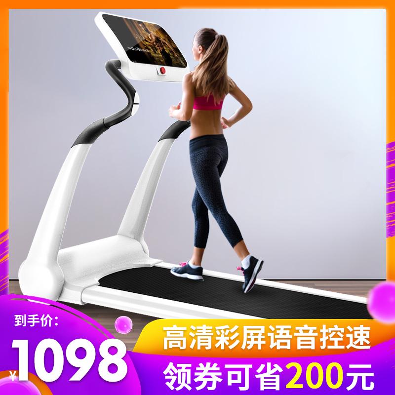 科林波比跑步机家用款小型女折叠加宽室内超静音健身房跑步机专用