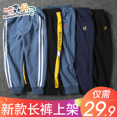 男大童加厚裤子