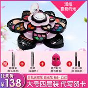 化妆彩妆盘盒全套花瓣旋转大梅花抖音同款开花莲花型眼影套装组合