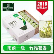 宋茗安吉白茶2018新茶雨前一级礼盒装珍稀绿茶正宗茶叶