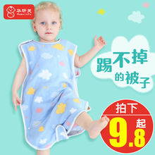 Sleeping Bag Baby Gauze Spring and Summer Thin Sky Adjusted Legs to Prevent Kicking by Artifact
