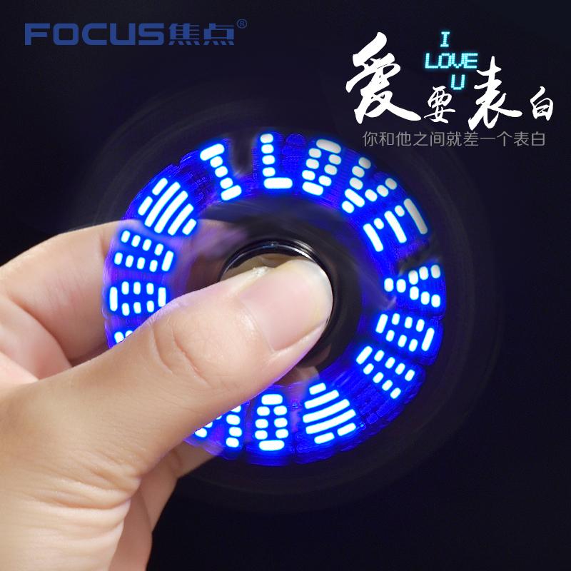 USB充电打火机个性创意男士防风电子点烟器女刻字送男友指尖陀螺