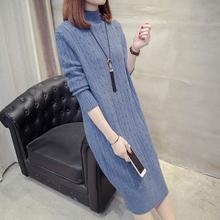 2018秋冬新款韩版女装半高领宽松长袖打底衫中长款套头过膝毛衣裙图片