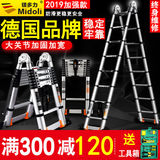 Magnesium multi-force telescopic ladder herringbone aluminum alloy thickening engineering folding ladder home multi-function lifting stairs