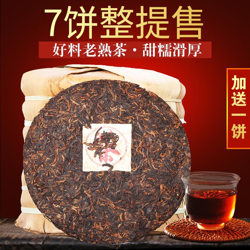 Оригинальный зеленый чай Артикул 545423241394