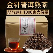 君享茶叶云南熟茶小茶饼小沱茶糯米香普洱茶克500共1送1买