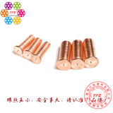 Copper-plated welding screws, welding studs, energy storage welding nails, spot welding screws