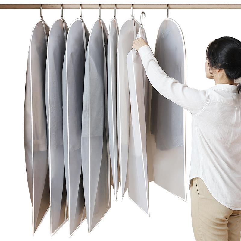 衣服防尘罩防尘袋挂式衣物防尘西装套子挂衣袋家用衣柜大衣罩衣袋
