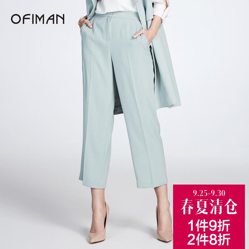 薄荷绿高腰裤