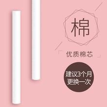 迷你空气加湿器备用棉棒棉芯滤芯替换吸水棉过滤纤维棉条换芯