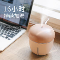 Air humidifier home mute bedroom office desktop usb mini small student dormitory air conditioning room car indoor spray steam hydrating face large capacity portable female bedside