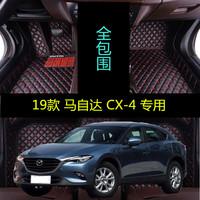 19/2019新款一汽马自达CX-4专车专用大全包围汽车脚垫 内饰改装配