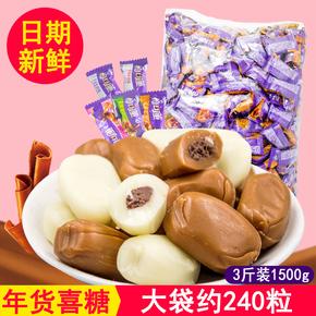 怡口莲太妃糖巧克力夹心糖果散装1500g混合口味结婚喜糖整箱批发