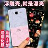 三星i9158p手机保护壳