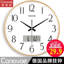 凯诺时挂钟客厅钟表静音卧室日历时钟现代简约大气圆形挂表石英钟