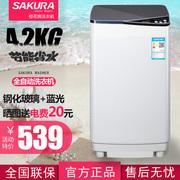 Sakura/樱花洗衣机 全自动 4.2公斤小型儿童家用迷你波轮洗衣机