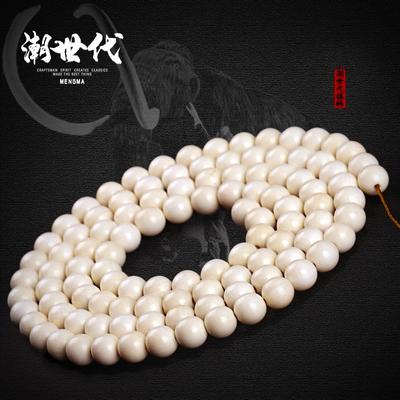 保真猛犸象牙冰料108顆圓珠佛珠念珠多圈手串手鏈項鏈男女款送禮