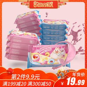 怡恩贝婴儿皂儿童洗衣皂新生儿尿布皂儿童尿布皂宝宝专用肥皂正品