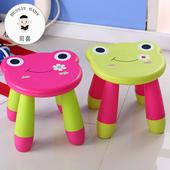 儿童椅子宝宝凳子儿童板凳婴儿椅子小凳子宝宝小板凳幼儿园塑料图片