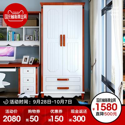 地中海儿童衣柜 卧室套房家具推拉门衣柜子木质2门板式整体大衣柜