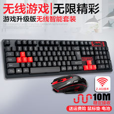 City square wireless keyboard and mouse set Laptop desktop mouse and keyboard game office home mute mechanical feel power saving light waterproof unlimited USB peripherals men and women business