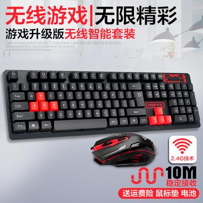 都市方圆无线键盘鼠标套装 笔记本电脑键鼠吃鸡游戏办公家用静音