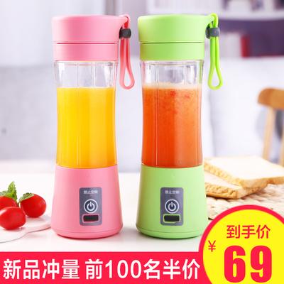 便携电动充电式榨汁杯全自动榨汁机学生迷你奶昔水杯摇摇搅拌杯子