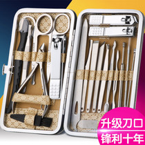 Lallemagne garni coupe ongle grand coupe-ongles pédicure ongles outils simples dacier inoxydable coupe-ongles adulte