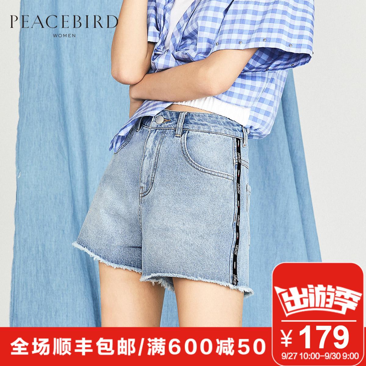 短裤太平鸟