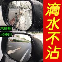 汽车后视镜防雨膜驱水剂反光镜倒车镜防水雨敌车窗玻璃镀膜防雨剂