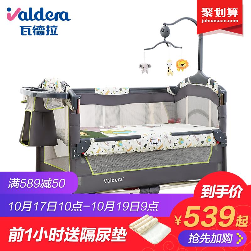 便携婴儿床