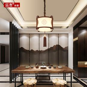 禅意新中式吊灯 仿古中国风创意实木餐厅led灯具 书房灯茶室灯饰