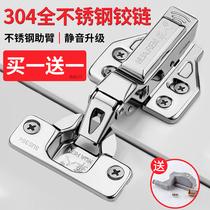 304不锈钢阻尼液压缓冲橱柜衣柜门中弯半盖弹簧飞机合页 烟斗铰链