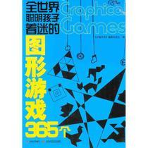 清华大学出版体育游戏书籍幼儿中小学小学趣味体育游戏体育游戏柳田牛著让孩子们一起玩到嗨个100体育创意游戏正版现货