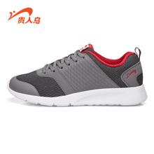 男鞋 透气轻便休闲鞋 舒适旅游鞋 跑步鞋 新品 防滑耐磨运动 贵人鸟