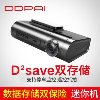 盯盯拍X2行车记录仪无线wifi高清夜视1080P迷你隐藏车载记录仪