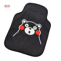 Car interior pad accessories Cute cartoon car foot pad suede carpet universal foot pad Easy to clean and tasteless