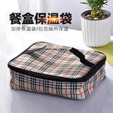 Divided lunch box insulation package lunch tray lunch box portable thickening Oxford cloth aluminum foil rectangular lunch box insulation bag