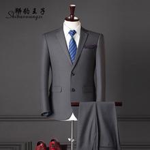 中年男士西服套装爸爸装商务休闲正装父亲宴会服中老年灰色西装男