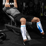 MEIKAN muscle can compress the leg sleeve men's and women's running support riding marathon pressure leg calf cover