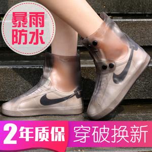 雨鞋女韩国可爱雨靴儿童雨鞋套防滑加厚耐磨透明水靴短筒高筒水鞋