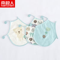 Antarctic baby apron men and women baby belly newborn baby cotton belly belly children four seasons universal spring and summer