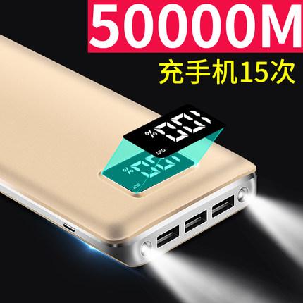 充电宝超薄50000M毫安MIUI蘋果手机8000O通用便携移动电源20000冲
