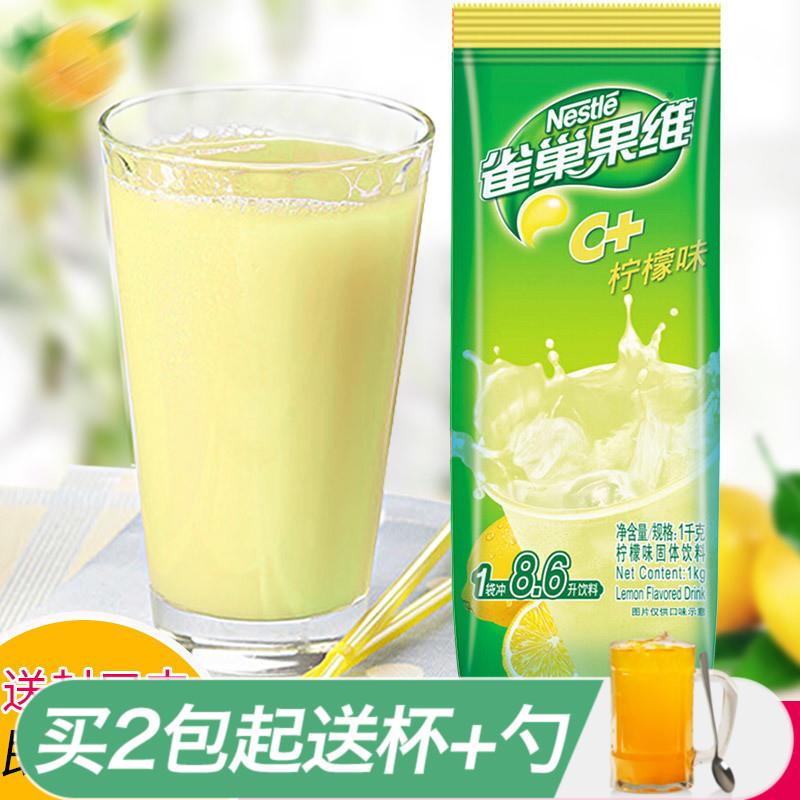 雀巢柠檬粉