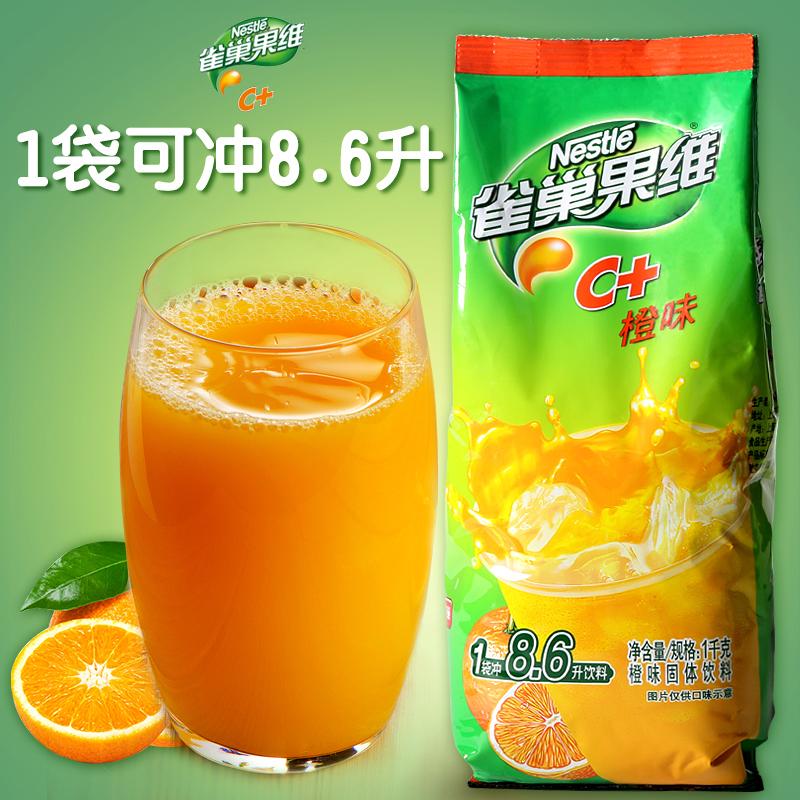 雀巢維c果汁