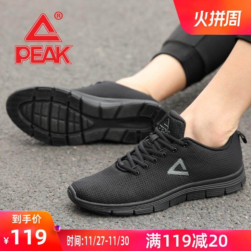 匹克跑步鞋男鞋2019秋季新款男士大码鞋男46网面透气冬季运动鞋47
