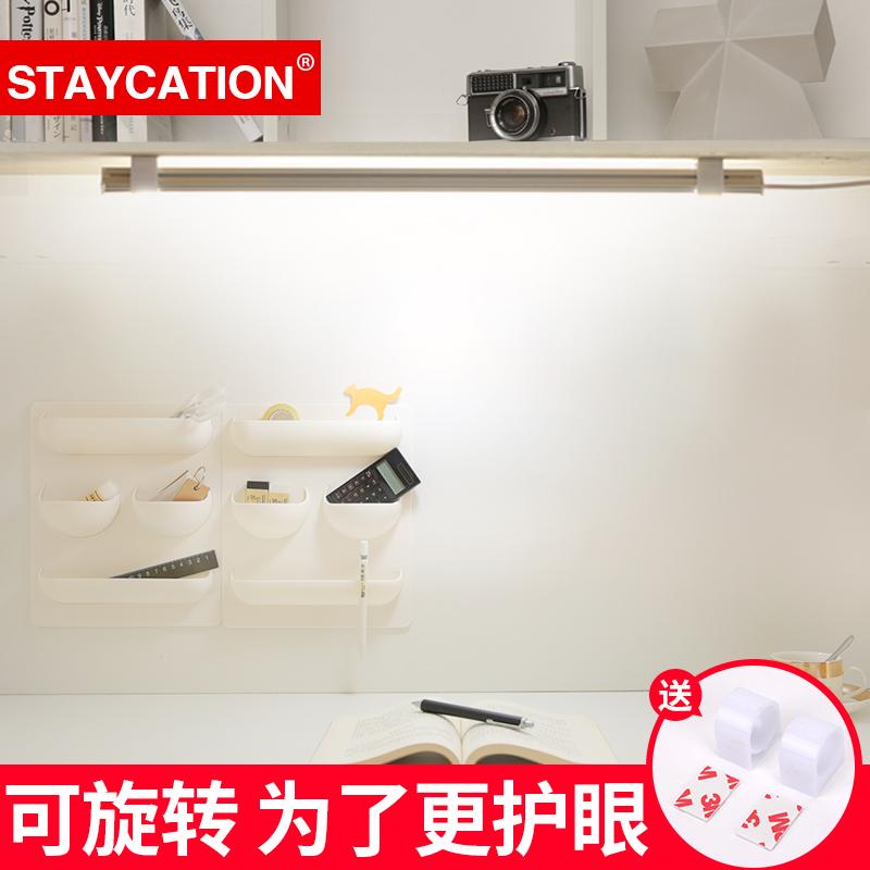 大學生寢室宿舍led護眼臺燈