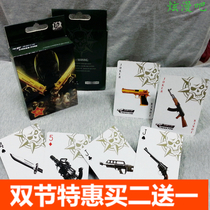 Cross the line of Fire CF computer game anime online games around poker card table games two times Yuan