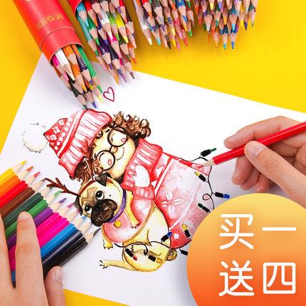晨光彩色铅笔12色24色36色48色彩铅套装 初学者手绘学生用儿童水溶性彩铅笔油性涂色绘画铅笔